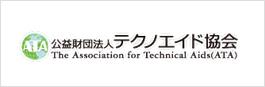 テクノエイド協会